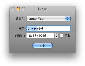 lunar101.png