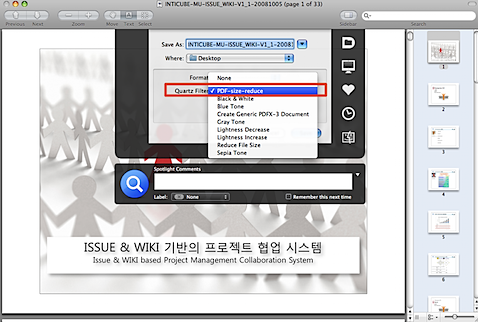 OSX-PDF-Resize04.png