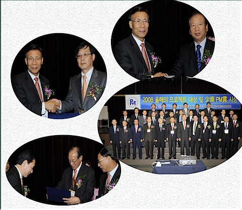 PMA2008-board02.jpg