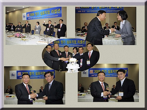 PMA2008-board03.jpg