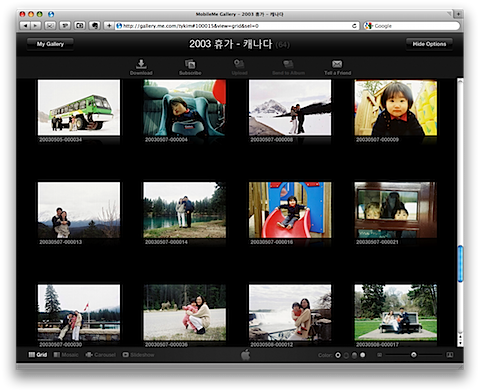 iPhoto-Gallery 2.png