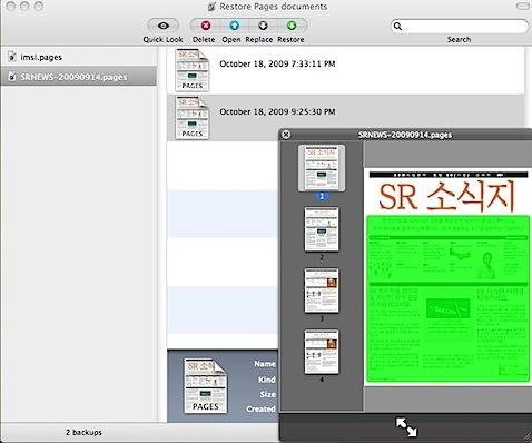 Screen shot 2009-10-19 at 5.50.58 PM.jpg