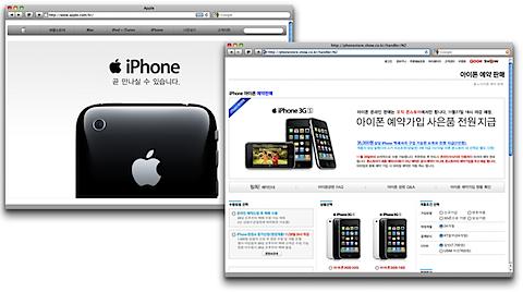 Screen shot 2009-11-24 at 12.40.22 AM.png
