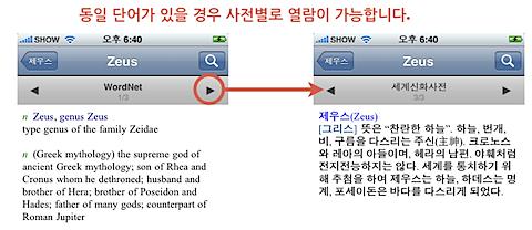 Screen shot 2010-01-02 at 7.38.54 PM.png