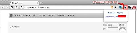 Screen shot 2010-02-09 at 12.31.01 AM.jpg