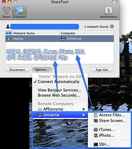 Screen shot 2010-09-11 at 11.50.46 AM.png
