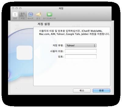 Screen Shot 2011 03 08 at 오전 1 03 46