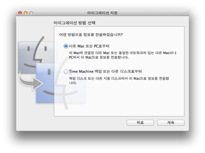 Screen Shot 2011 03 08 at 오전 1 23 27