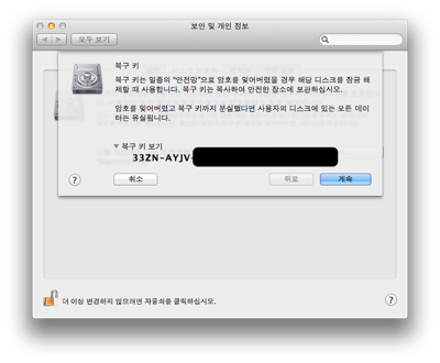 Screen Shot 2011 03 08 at 오전 1 29 33
