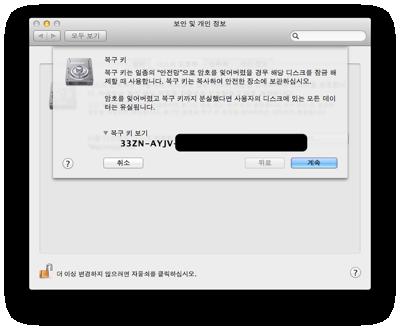 Screen Shot 2011 03 08 at 오전 1 29 33