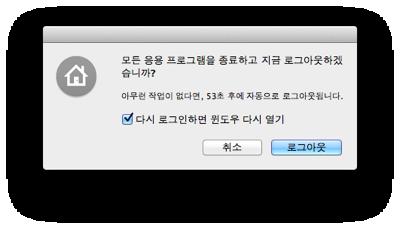 Screen Shot 2011 03 08 at 오전 12 30 34
