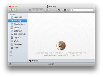 Screen Shot 2011 03 08 at 오전 12 32 24
