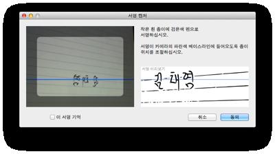 Screen Shot 2011 03 08 at 오전 12 51 43
