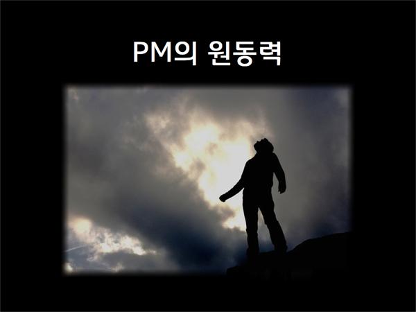 PM-Leadership-03