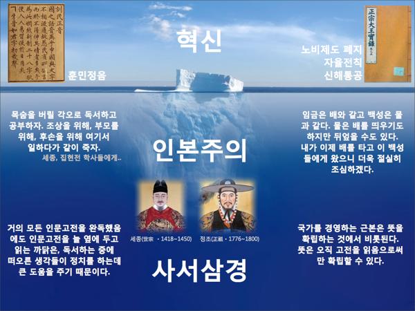PM-Leadership-06