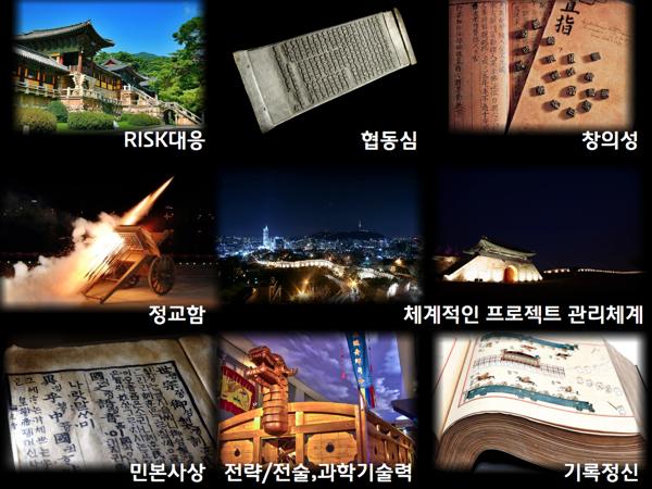 KOREA PROJECT DNA 03