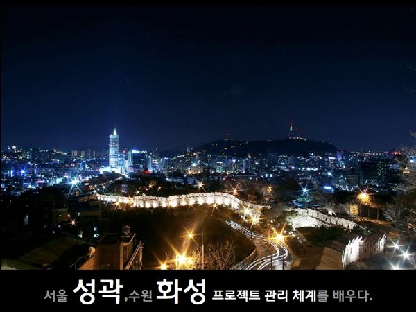 KOREA PROJECT DNA 08