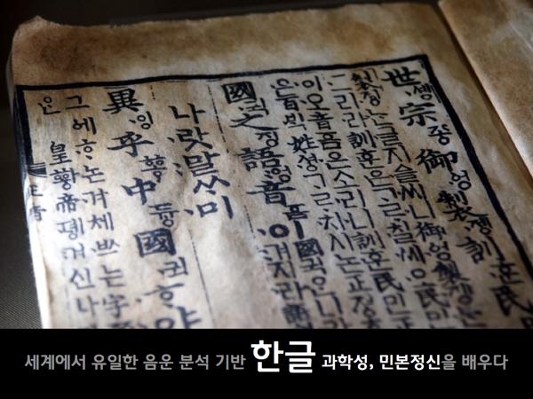 KOREA PROJECT DNA 09