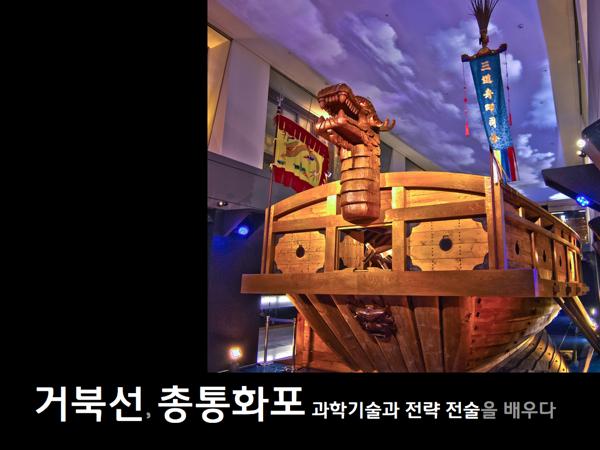 KOREA PROJECT DNA 10