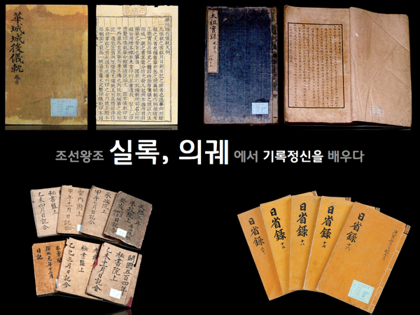 KOREA PROJECT DNA 11