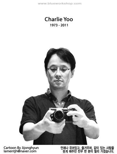 charlie Yoo