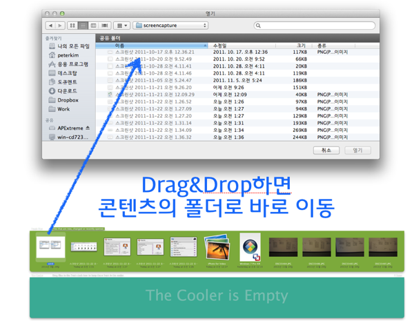 fresh-load-dragndrop