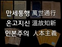 한국형-프로젝트-DNAkoreaprojectdna.006-002.png