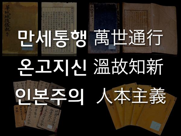 한국형 프로젝트 DNA