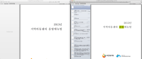 Acrobat-Korean-OCRAcrobat-Korean-OCR.png