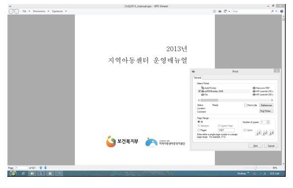 ezPDF WorkBoard 2 PDF