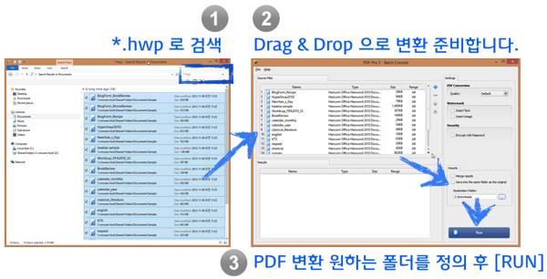 PDF-Pro5 (HWP2PDF)