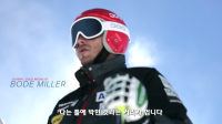Bode Miller Is Not Conventional [720p].m4v - 00.00.03.902