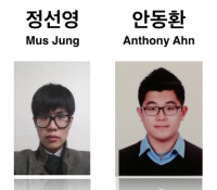 정선영-안동환정선영-안동환.png