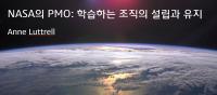 NASA-PMOScreen-Shot-2014-08-11-at-6.11.01-PM.png