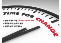 effective-talent-managementPage-02.png