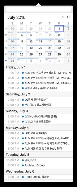 Screenshot 2016 08 02 00 19 43