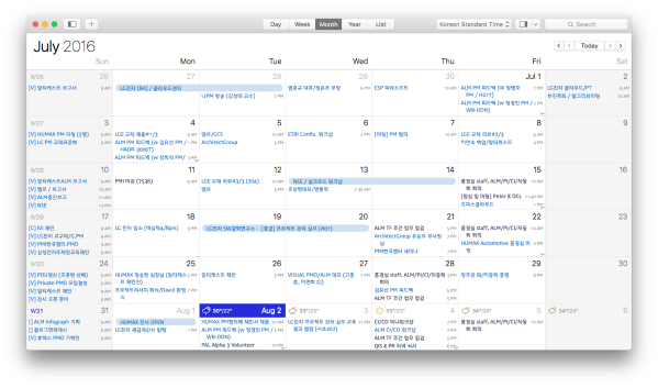 Screenshot 2016 08 02 00 28 36