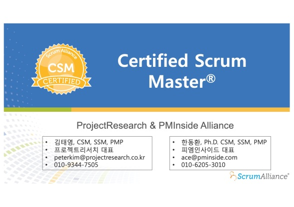 Introducing-CSM-01