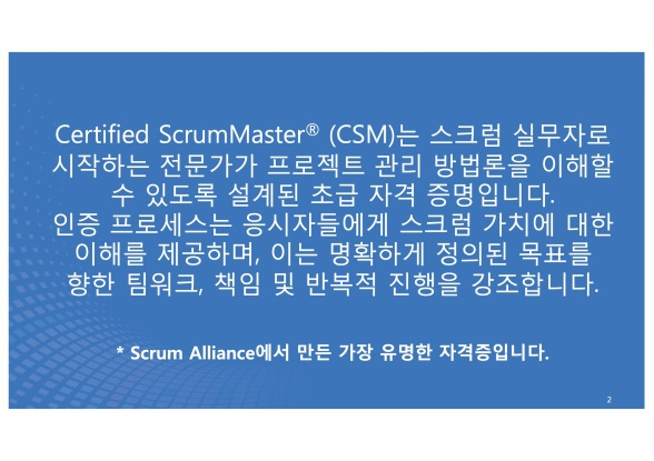 Introducing-CSM-02
