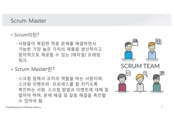 Introducing-CSM-04