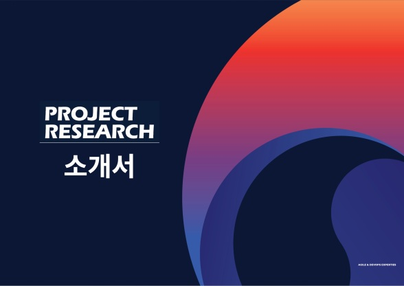ProjectResearch-Profile-_200213-01