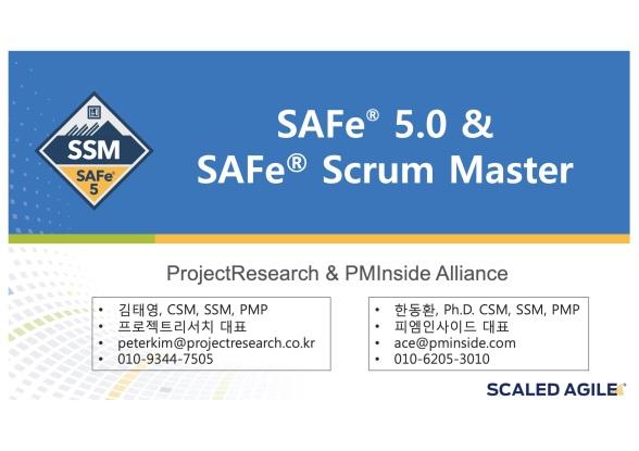 SAFe-SSM-Intro-01