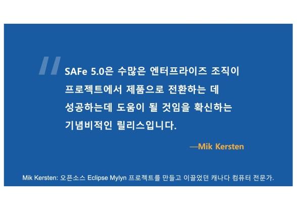 SAFe-SSM-Intro-08
