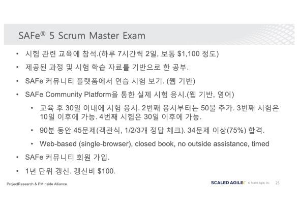 SAFe-SSM-Intro-25